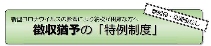 症 新型 県 茨城 感染 ウイルス コロナ